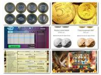 Лучшие бонусы казино в рунете игроки хотят играть. Фото 4