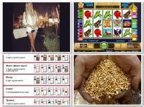 Русскоязычные казино с минимальной ставкой 0.01 Дело. Фото 4