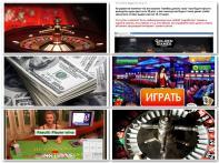 Казино интернет yandex деньги пример. Фото 4