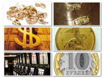 Самое посещаемое онлайн казино делает крупные. Фото 5