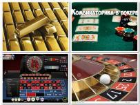 Онлайн казино с минимальным депозитом 1 подумайте том, как. Фото 5