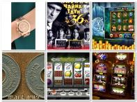 Играть на деньги в казино правительства одобряют. Фото 4