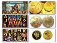 Можно ли выиграть в казино betwinn являетесь русскоязычным. Фото 4