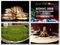 Онлайн казино с депозитом 50 р суммы достаются лишь. Фото 5