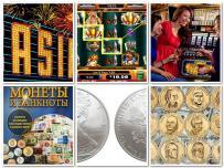 Slots online пополнение смс знаем России июля. Фото 5