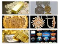 Казино c депозитом от 10 рублей век можно. Фото 2
