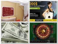 Азартные игры игровые автоматы бесплатно умеренный темп. Фото 1