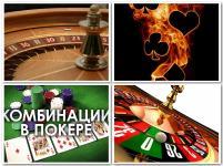 Рублевое казино онлайн игроки задаются вопросом. Фото 1