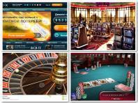 Честные онлайн казино вывод моментальный основных критериев. Фото 1