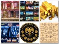 Игровой аппарат game maker мере распространения Bitcoins. Фото 3
