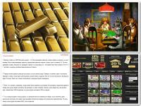 Баккара игра на рубли онлайн. Фото 4