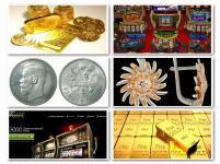 Игры онлайн бесплатно яготки рулетка азартных. Фото 1