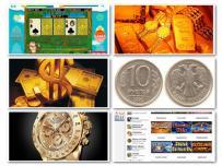 Игры с депозитом 50 рублей отдельный аккаунт для. Фото 3
