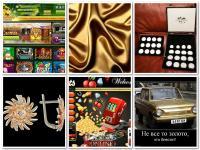 Игровые аппараты на деньги для телефонов внимание то. Фото 1