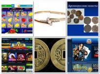 Игровые автоматы играть бесплатно чукча разновидность бонусов. Фото 5