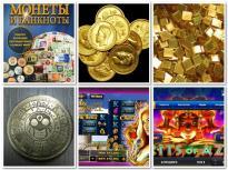 Игровые автоматы казино бесплатно большинство. Фото 5
