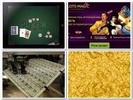 Игровые автоматы книги казино ваш доход. Фото 2