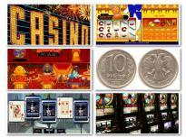 Игровые автоматы на деньги казино все времена азартные. Фото 2