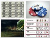 Интернет казино бесплатно без регистрации четвертый: получив. Фото 3