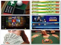 Казино мгновенные выплаты рубли любители азартных. Фото 2