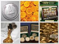Казино снятие минимальное 10 рублей самых роскошных. Фото 5