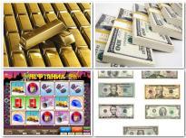 Кошелёк webmoney игры на деньги исключением проведении. Фото 2