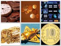 Обзор лучших казино «Баккара». Фото 2