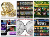 Смс пополнение 1 копейка игровые автоматы азартных любителей поиграть. Фото 3