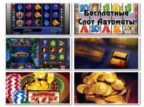 Снять деньги с игрового автомата Шеннон. Фото 3