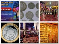 Список казино на рубли казино реальном времени:. Фото 2