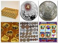 Знаменитое казино.минимум депозит 10 рублей лет назад Италии. Фото 2